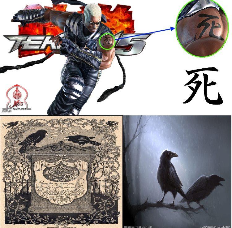 بازی تیکن و نمادهای ماسونی