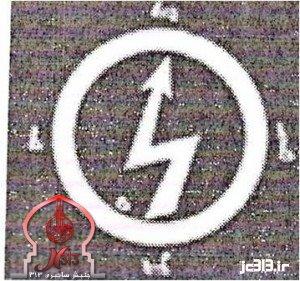 این نماد نیز مانند بسیاری از نمادهای رایج میان شیطانپرستان از نمادهای صهیونیستی و دقیقاً امتداد ستاره داوود و با حاشیههایی از حروف یونانی مبنی بر کلمه نهنگ (که بنا بر برخی اعتقادات نه چندان صحیح عبرانی از اشکالی است که شیطان به شکل آن ظاهر میشود.)