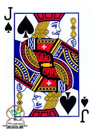http://jc313.ir/upload/ax2/Poker-sm-214-Js.png