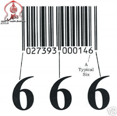 روی تمام بارکدها 666 نقش بسته دو خط علامت 6 است نماد ماسونی