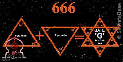 نماد ماسونی 666
