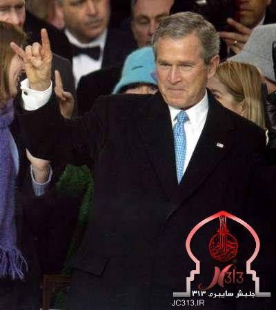 جرج بوش و دست شیطان نماد فراماسونری