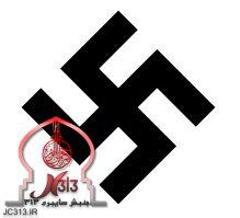 صلیب شکسته نمادهای فراماسونری