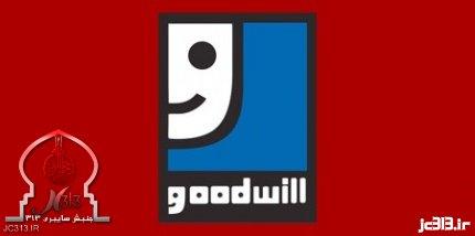 """نمادهای مخفی در لوگو - لوگوهای شرکت ها - در لوگوی Goodwill طراح با استفاده از حرف """"g"""" شکل یک صورت خندان را رسم کرده است."""