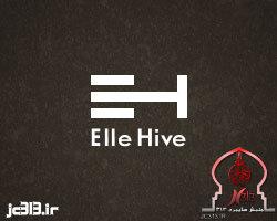 نمادهای مخفی در لوگو ها - لوگوی شرکت ها - شرکت Elle Hive که میبینید با حروف E و H یک تراکتور تشکیل شده است.
