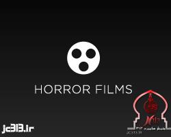 نمادها در لوگوها - لوگوی شرکت ها نشان فیلم های ترسناک که مشاهده میکنید حلقه ی فیلم بصورت یک شبح ترسناک نشان داده شده است.