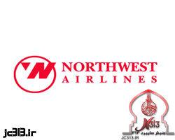 نمادها در لوگو - لوگوی شرکت ها - لوگوی قدیمی خطوط هوایی شمال غرب که حروف W و N که مخفف کلمات غرب و شمال است را در لوگو بصورت جالب مشاهده میکنید