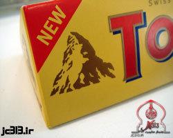 نمادهای مخفی در لوگو - لوگوی شرکت ها - تصویر مستتر خرس که در تصویر کوه Matterhorn قرار دارد سمبل شهری است که اولین بار شکلات های Toblerone در آنجا تولید شد.