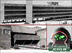 """نمای داخلی """"نیروگاه اتمی اسراییل"""" فاش شد + عکس"""