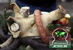 مهمان شبکه من و تو: من گوشت خوک را دوست دارم!
