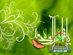 انتظار حضرت مهدى (عج) در قرآن - معبر صفر و یکی ها
