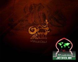 ورود امام حسین(ع) به سرزمين كربلا