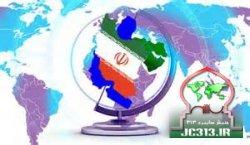 آیا انقلاب ی ایران می تواند از مقدمات ظهور زمان(عج) محسوب گردد؟!