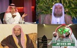 """چرا مبلغان سعودی علیه """"اسرائیل"""" حکم جهاد نمیدهند؟!"""