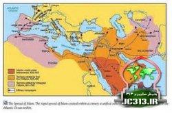 اوضاع و شرایط قبل از ظهور منطقه خاورمیانه