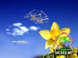 جلوه هایی از معجزات امام حسن عسکری (ع) (1)