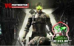 پارادوکس های آمریکایی /  تحلیل بازی Splinter cell blacklist +تصاویر