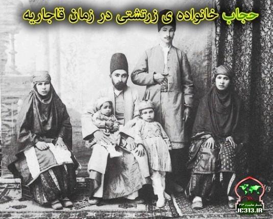 عکس مردان یهودی