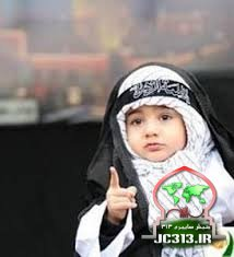 shia muslims , shi'a muslims , shia , shi'a , Shiite Photos , shia women , shia girl , muslim women , hijab