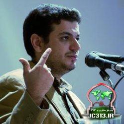 دانلود برنامه رادیویی استاد رائفی پور با موضوع ایران در آخرالزمان