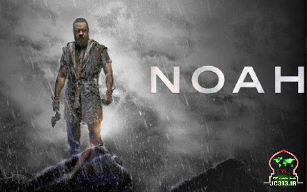 تحلیلی بر فیلم Noah / پیامبری که هالیوود مبعوث کرد! +تصاویر