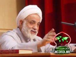 دانلود برنامه درس هایی از قرآن - موضوع : نشانه بندگان الهی در قرآن