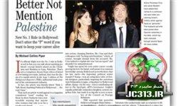 هشدار یهودیان به ستارههای هالیوود; به نفعتان است که نامی از غزه نبرید
