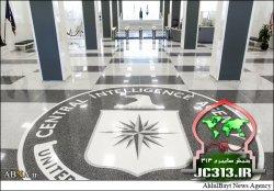 مدیر ارشد سیا: داعش را ما ایجاد کردیم