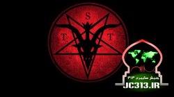 شیطان پرستی، دین رسمی آمریکایی