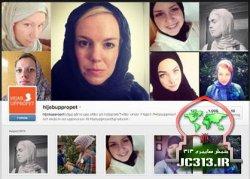 پویش زنان غیرمسلمان در حمایت از حجاب + فیلم