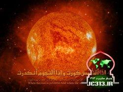 آیا حضرت موسی در تورات از آمدن قیامت خبر نداده است؟