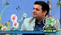 """دانلود سخنرانی استاد رائفی پور در """"شبکه ولایت"""" - نیمه شعبان 94"""