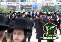یهودیان و نقش آنان در دوران ظهور