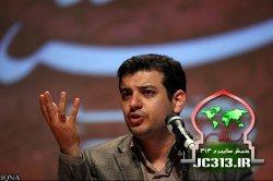 دانلود سخنرانی استاد رائفی پور با موضوع وظایف منتظران (1394/02/22)