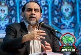 دانلود مجموعه سخنرانی های استاد رحیم پور ازغدی ( برنامه های سال 1396 - شبکه 1)