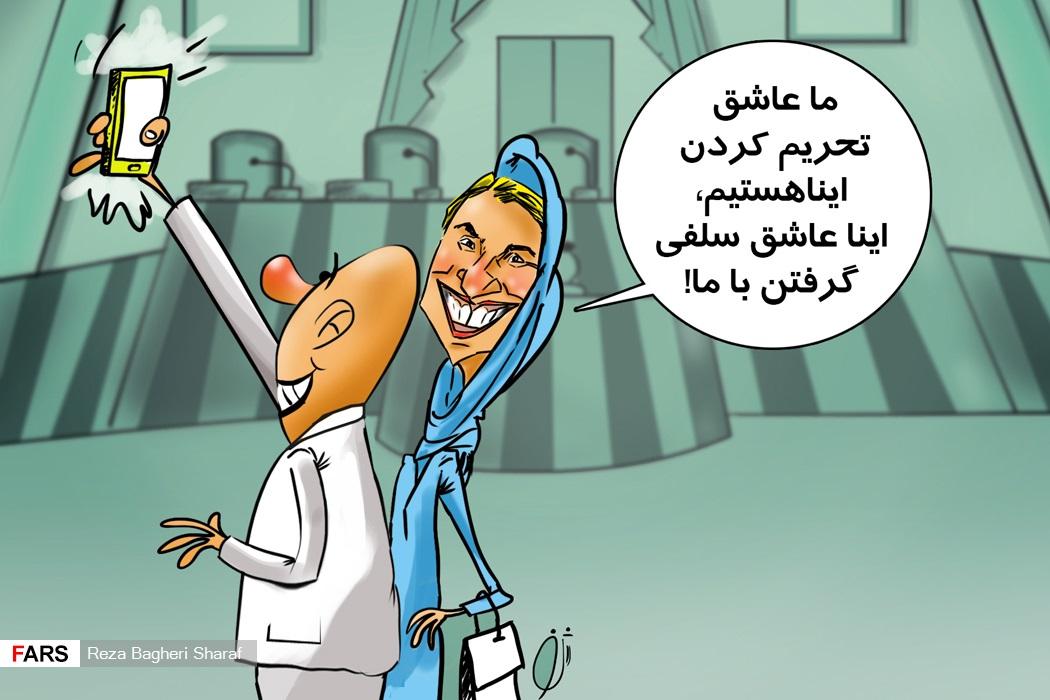 نتیجه تصویری برای مجلس شورای اسلامی کاریکاتور