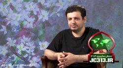 دانلود سخنرانی استاد رائفی پور پیرامون فایل صوتی منتشر شده ظریف (1400/02/07)